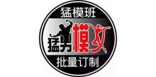 广州炫新健身有限公司