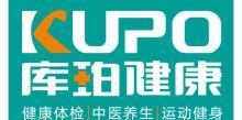 湖南库珀健康产业发展有限公司