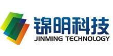 锦明工业机器人