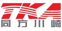 同方川崎节能设备有限公司