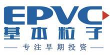 杭州基本粒子投资管理合伙企业(有限合伙)