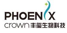 上海丰玺生物科技有限公司
