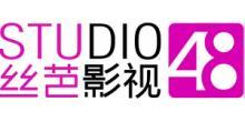 丝芭影视SNH48