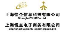 上海悦点电子商务有限公司