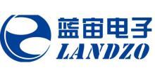 芜湖蓝宙电子科技有限公司