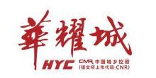 华耀城控股集团有限公司