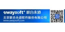 北京联合永道软件股份有限公司驻杭州办事处