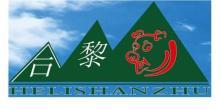 临洮六禾生态农牧发展有限公司