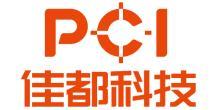 佳都新太科技股份有限公司北京分公司