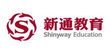 浙江新通国际合作有限公司(分支机构)