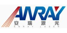 芜湖安瑞激光科技有限公司