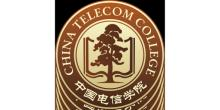 中国电信股份有限公司培训事业部