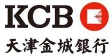 天津金城银行股份有限公司