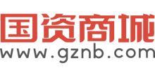 云南省国有资本运营商城管理有限公司