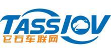 杭州它石车联网数据中心有限公司