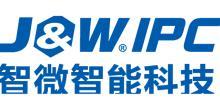 深圳市智微智能科技开发有限公司