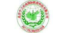北京中卫必成国际医药科技有限公司