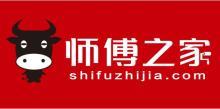江苏师傅之家信息科技有限公司