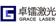 北京卓镭激光技术有限公司