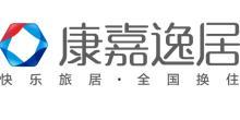 成都康嘉逸居企业管理有限公司