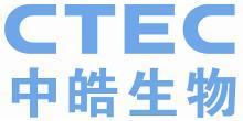青岛中皓生物工程有限公司