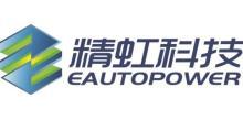 上海精虹新能源科技有限公司