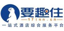 重庆海怡旅游发展有限公司
