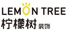 苏州柠檬树装饰设计工程有限公司