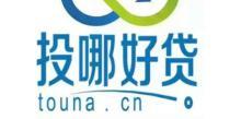 杭州维仕金融服务有限公司重庆万州分公司