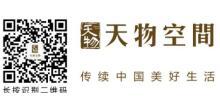 上海本物文化发展有限公司
