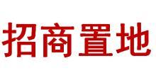 重庆招商置地开发有限公司
