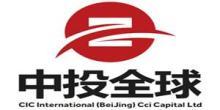 中投全球(北京)投资管理有限公司扬州分公司