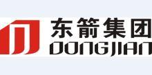 杭州东箭贸易有限公司