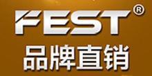 广州翼川厨具商贸有限公司