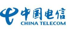 中国电信集团公司数据中心
