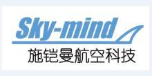 施铠曼航空科技(上海)有限公司