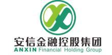 广州安信金融控股集团有限公司