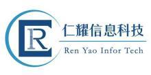 天津仁耀信息科技有限公司
