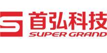广州首弘电子科技有限公司
