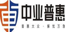 深圳中业兴融互联网金融服务有限公司昆明分公司