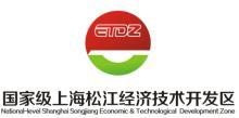上海松江经济技术开发建设集团有限公司