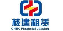 核建融资租赁(深圳)有限公司(分支机构)