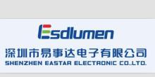 深圳市易事达电子有限公司分支机构