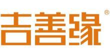 广州吉风水商贸有限公司