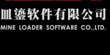 上海皿鎏软件股份有限公司