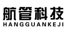 郑州航管科技有限公司