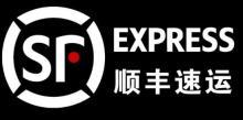 顺丰速运有限公司区域共享中心