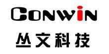 广州市丛文信息科技有限公司