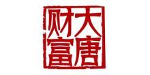 大唐财富投资管理有限公司东北分公司
