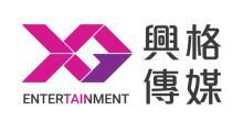上海兴格文化传媒有限公司